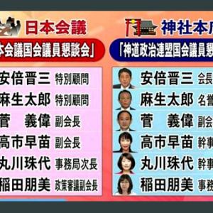 2020年8月28日:安倍総理辞任