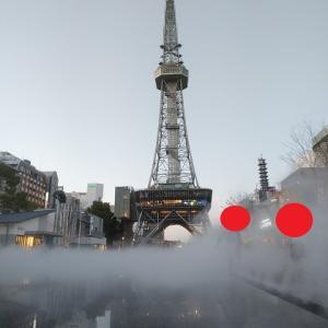 観光地:名古屋テレビ塔がスモークに隠れる。