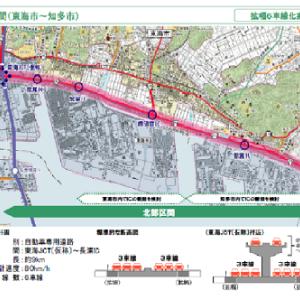 (知多半島)産業道路が拡張工事します。