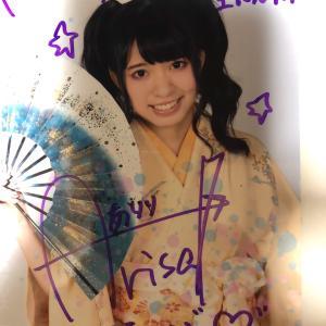 令和2年3月12,13日 新宿村ライブの 三浜ありささん