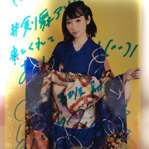 令和2年3月12,13日 新宿村ライブの 若松愛里さん