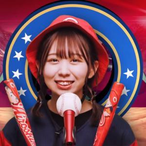 松田美里さん それ行けカープ2020