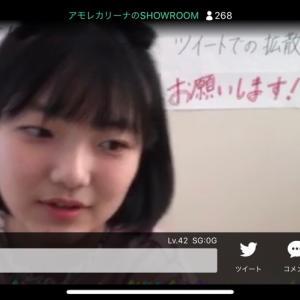 SHOWROOMの山本紗那さん