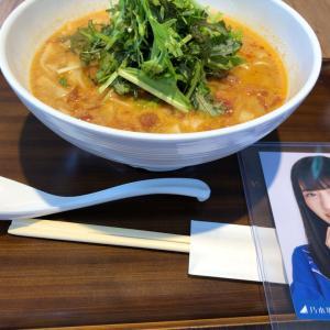 紗耶さんと 平たい麺