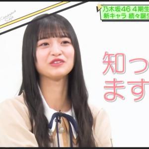 紗耶さんと 沢村賞で盛り上がる名古屋