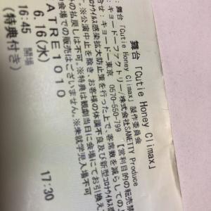 メイドクロー 長谷川里桃さん