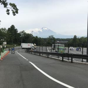 昼間工事、富士山 雪、ポケモンGo メルタン グラードン、ドデカミン「鬼滅の刃」、新作アイス、花の蕾、図書カード、「いかチップ」