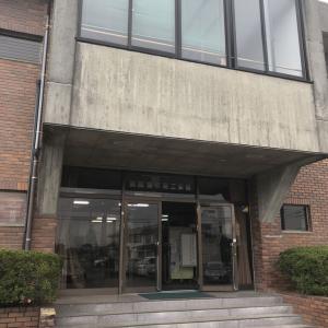 会計監査、市役所、静岡県安心安全リフォーム協議会、Zoom、poifullとラムネ、グミ、新作アイス、KAGOME野菜生活100