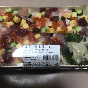 静岡SA、海鮮華ちらし、海鮮太巻き、静岡本わさびチーズ、べにはるか干し芋、新わさび海苔、生しらすの沖漬け、レモン・キャラメル半熟せんべい、あさり佃煮、ミルクレモン