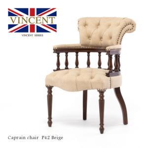 ■-□-■-ダンディーな英国スタイル家具-□-■-□