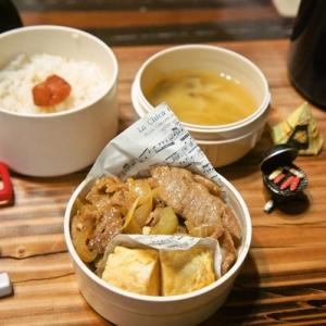 「豚肉のテリマヨ炒め&ダーリンが作ったお味噌汁弁当」deゆーたんのランチ