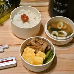 「豚肉とインゲンのオイスター炒め弁当」deゆーたんのランチ