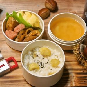 「栗ご飯&鶏胸肉の照り焼き弁当」deゆーたんのランチ