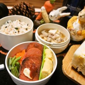 「魚肉ハンバーグソテー&豚汁弁当」deゆーたんのランチ