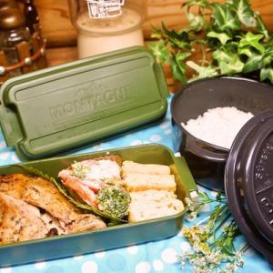 「ローストチキン&洋風野菜サラダ弁当」deゆーたんのランチ