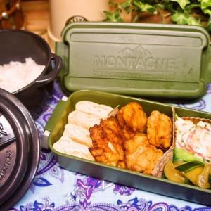 「鶏胸肉の唐揚げ&ポテトサラダ弁当」deゆーたんのランチ