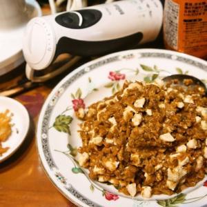 1枚の鶏肉で3品作る節約料理。。。とお夕はん