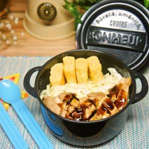 「焼き鳥丼&玉子焼き弁当」deゆーたんのランチ
