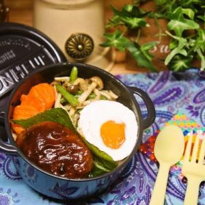 「ロコモコ丼&シメジとインゲンのバターソテー弁当」deゆーたんのランチ