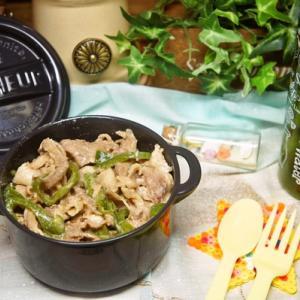 「豚肉とピーマンの甘辛味噌豚丼弁当」deゆーたんのランチ