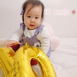 生後10ヶ月☆大泣きDAY