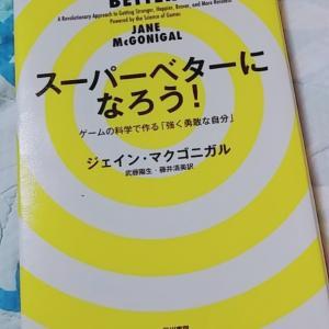 読書♪もうすぐ試験…