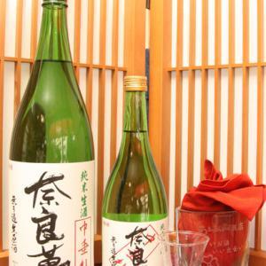 人気のお酒 奈良萬 純米中垂れ