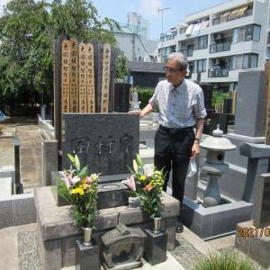 比奈ちゃんを囲む会・墓参ツアー2021