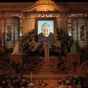 兄・志村文世の葬儀