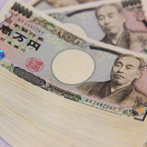 投資 ① 【お金】