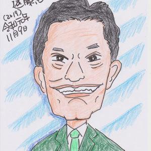 遠藤憲一の似顔絵を描いてみたよー