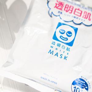 おてごろ美白マスク10枚入り