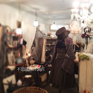 不思議森洋装店 明日開催のワークショップは~サノフラワーの会~♪