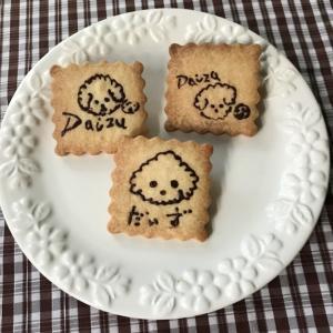 おうち時間に・・わんこのプリントクッキー♡