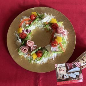 もうすぐクリスマス☆リース仕立てのチーズサラダ