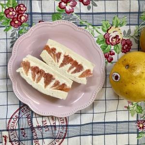 フロリダグレープフルーツ de 爽やかヨーグルトサンド♡