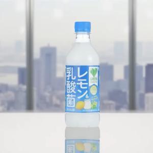 GREEN DA・KA・RA レモン&乳酸菌 ☆ rsp82thlive