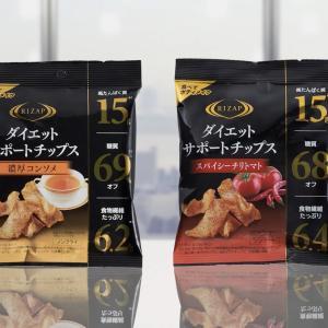 RIZAP ダイエットサポートチップスシリーズ☆rsp82ndlive