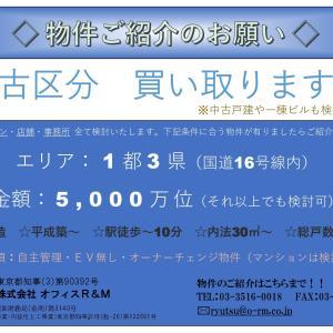 【新規事業のお知らせ】