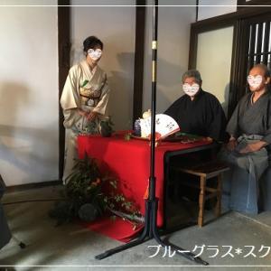✻倉敷美観地区イベントの屏風まつりで、お煎茶をいただいてきました