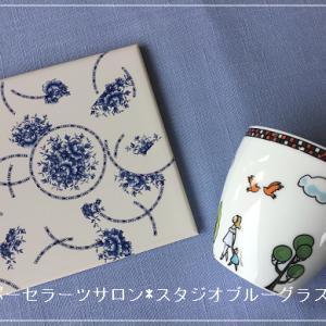 【体験作品】初めて作ったお気に入りのマグカップ