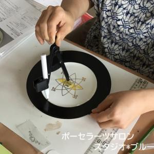 上絵の具・装飾コースレッスン7の課題、リムに貼る転写紙の色は薄めがおすすめ