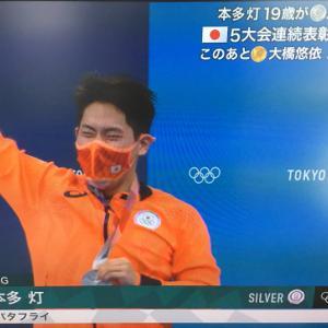 オリンピック、競泳がすごかった!
