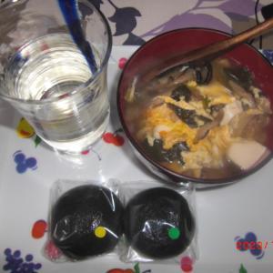 発芽玄米雑炊