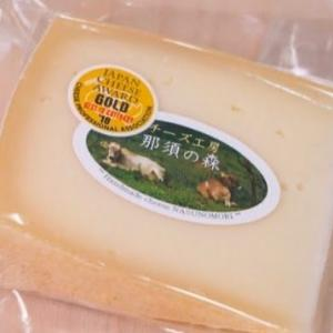 World Cheese Awards2019栃木県のチーズ