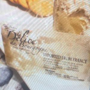そのチーズ本当にカマンベール?