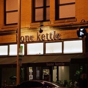 Bone Kettle - Pasadena
