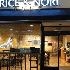 Rice and Nori - Little Tokyo