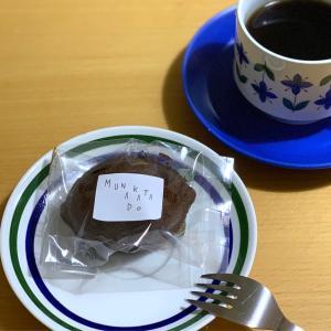 うれしい沖縄みやげ 宗像堂の黒糖ケイク