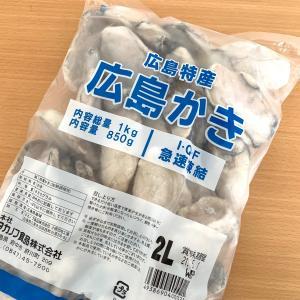 【楽天マラソン】届いた牡蠣が大粒でビックリ!